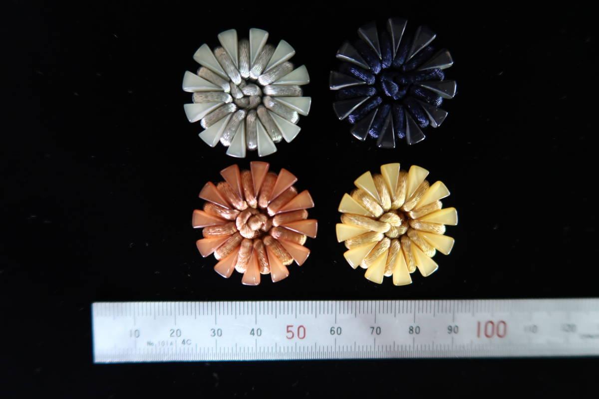 プラ+刺繍糸 ボタン 30mm x9個