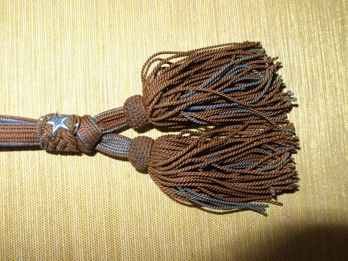 日本陸軍軍刀 刀緒 50cm_画像3