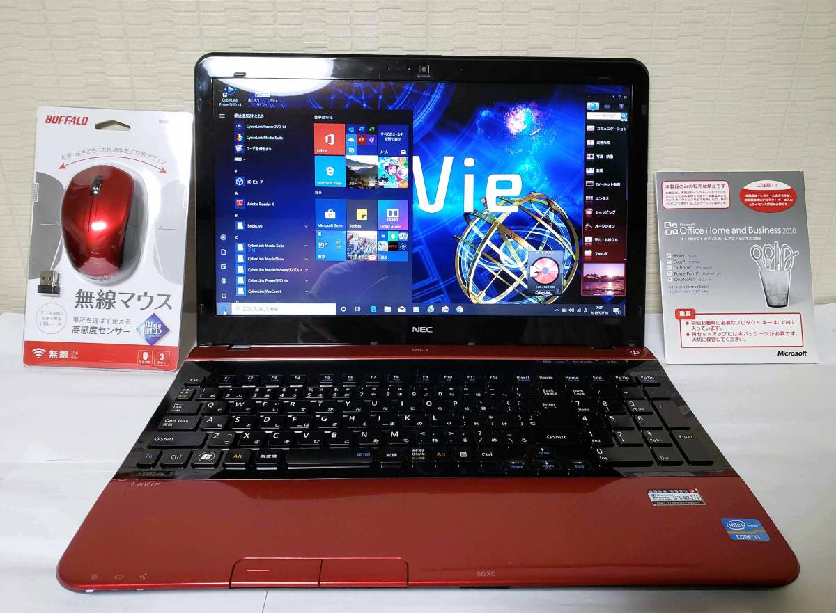 ★NEC★爆速 Win 10 高性能/新品 SSD 240G/Core i3 2.4G/ブルーレイ/4G/office/Line