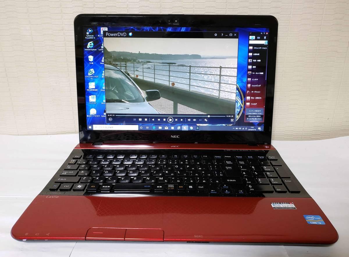 ★NEC★爆速 Win 10 高性能/新品 SSD 240G/Core i3 2.4G/ブルーレイ/4G/office/Line_画像3
