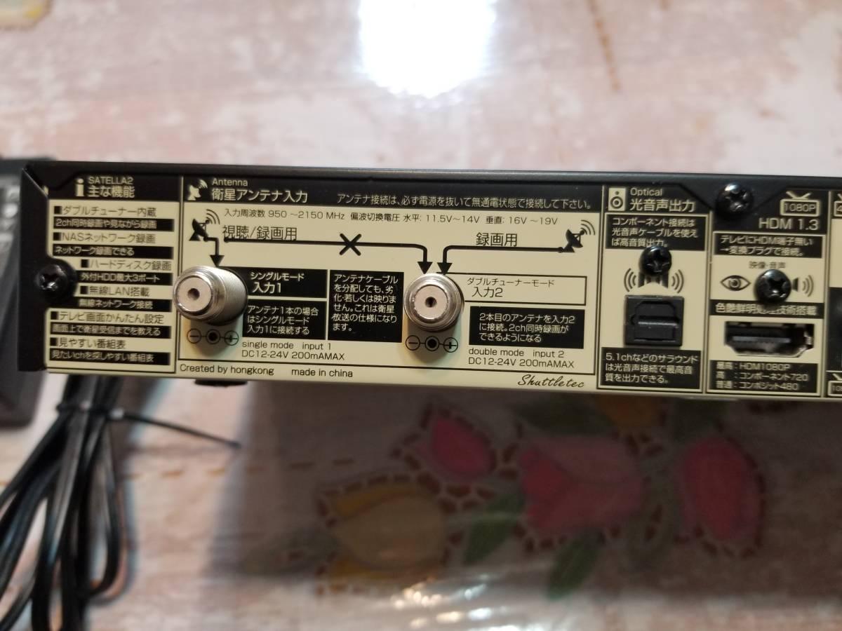 ジャンク品 サテラ2 satella2本体 専用アダプター 専用リモコン 付属無線ドングル _画像3