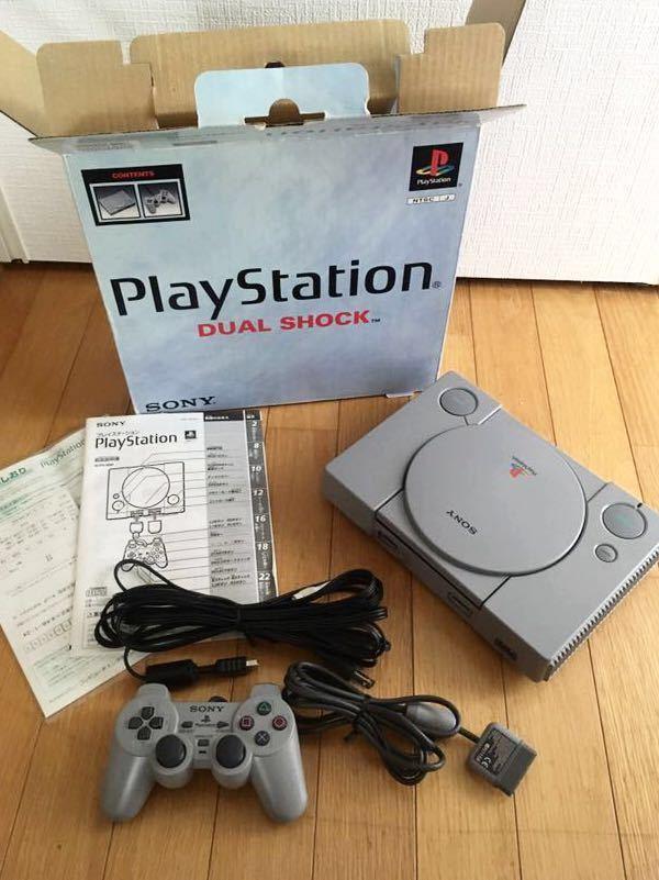 【新品 未使用かも】プレイステーション 本体セット SCPH9000 PS1_画像3