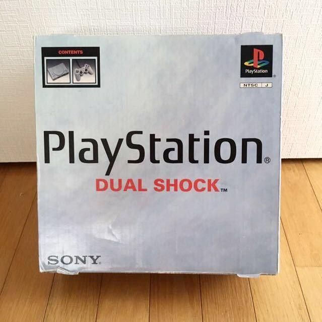 【新品 未使用かも】プレイステーション 本体セット SCPH9000 PS1