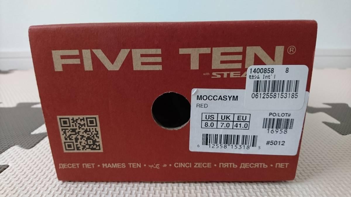 FIVE TEN ファイブテン モカシム US8.0 UK7.0 EUR41 中古 箱付き_画像9