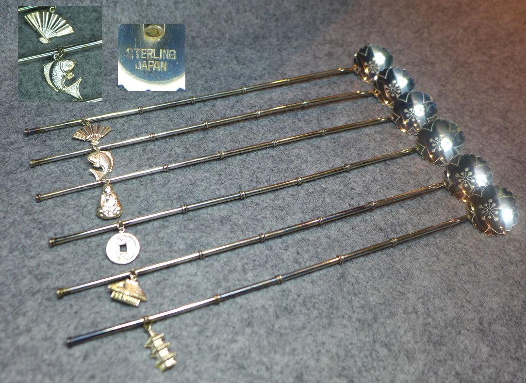 ○24 銀製 STERLING JAPAN刻印有 竹節桜形 チャーム付マドラースプーン6点 約52gまとめて 検/ 純銀 シルバー 925 950
