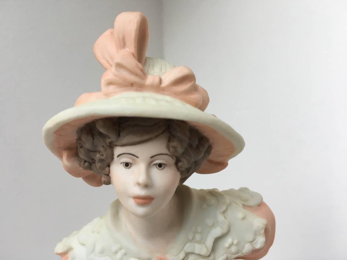 美品 限定品 ウェッジウッド コスチューム キャサリン 貴族 婦人 人形 フィギュリン_画像3