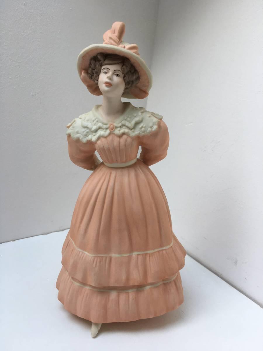 美品 限定品 ウェッジウッド コスチューム キャサリン 貴族 婦人 人形 フィギュリン_画像1