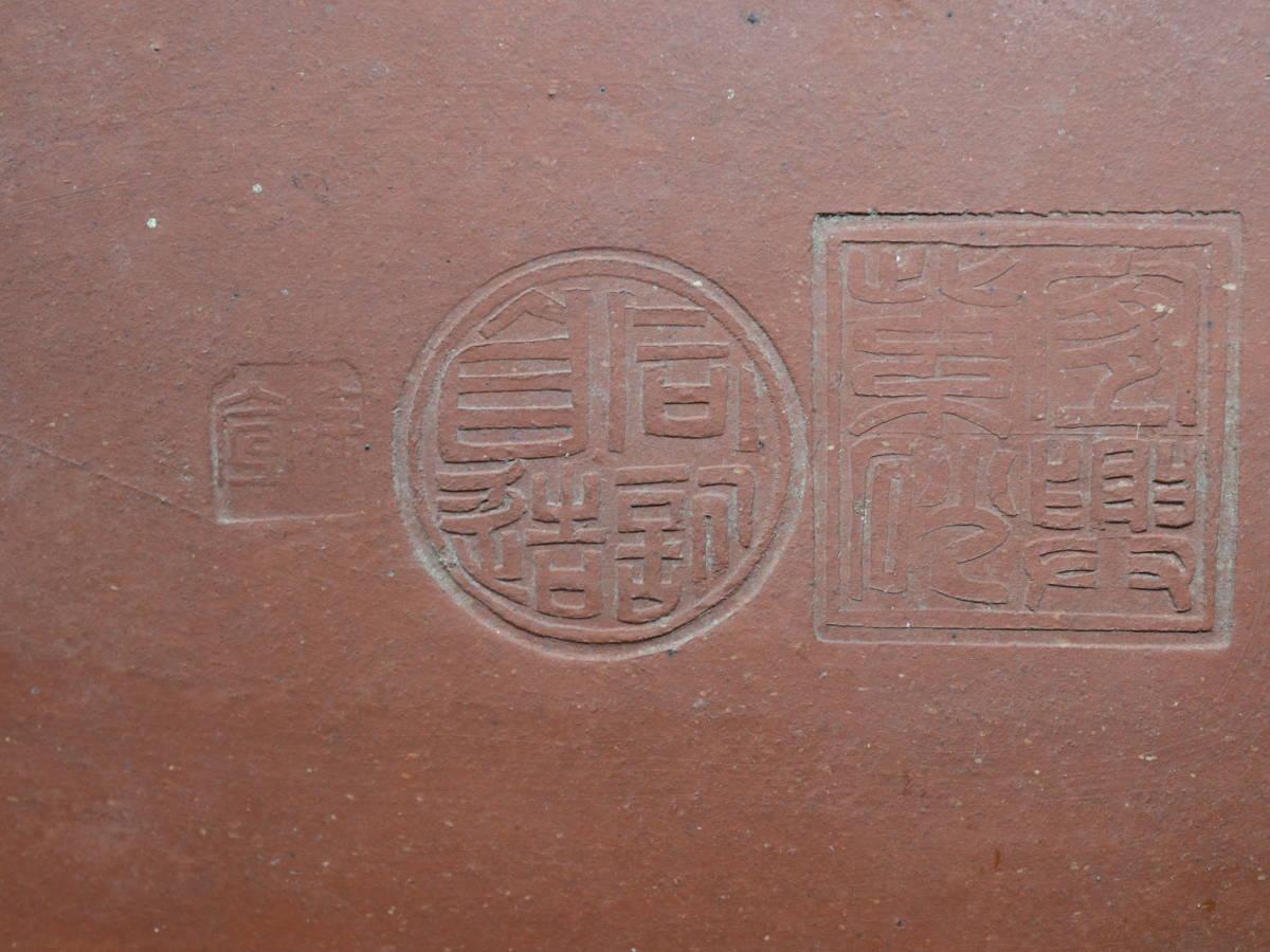 時代物 愛閑老人 詩文朱泥鉢 植木鉢 中国宜興 紫砂 y738_画像5
