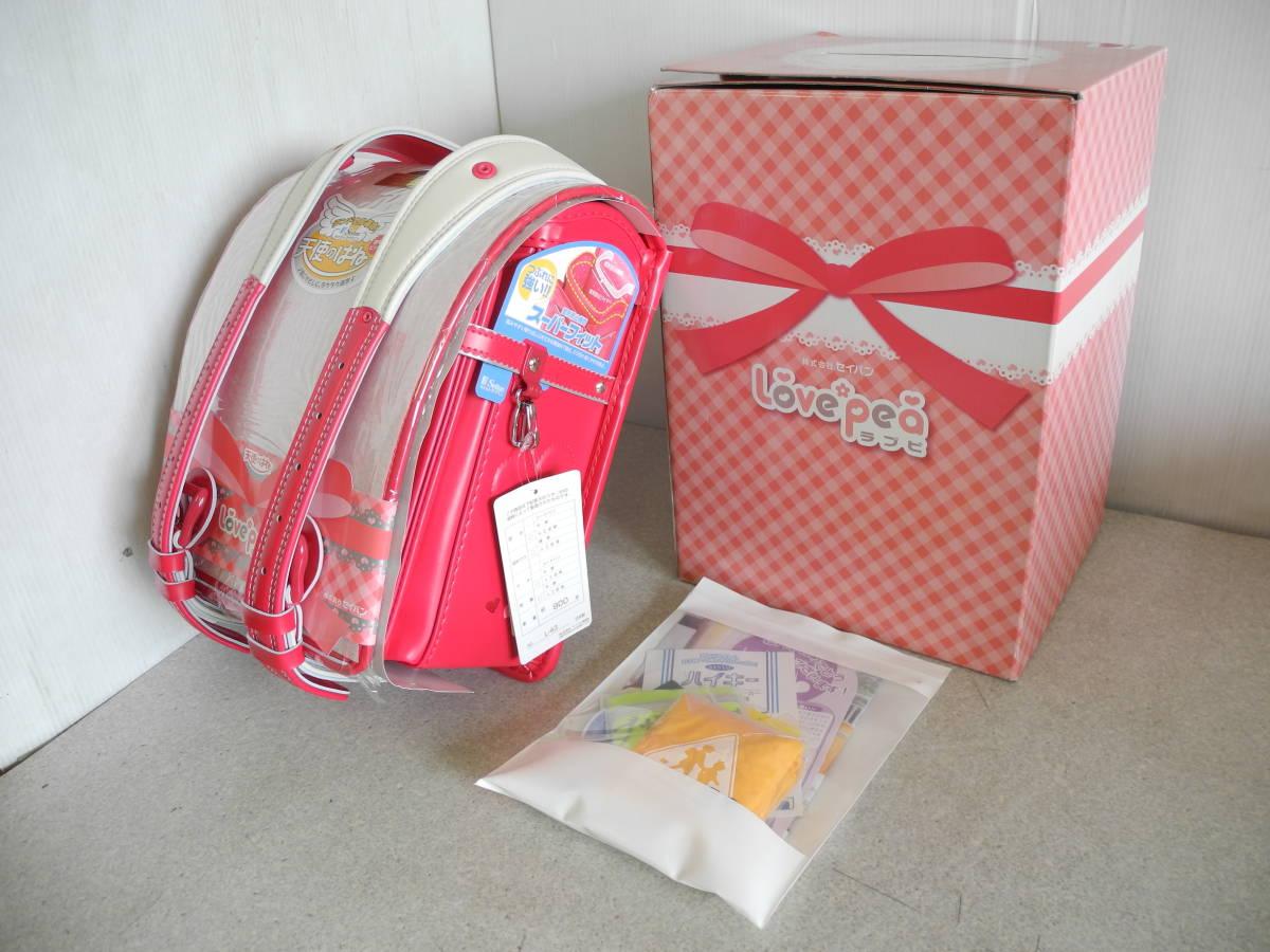 ●未使用 展示品!セイバン 天使のはね ランドセル ラブピ 女の子 ビビットピンク 赤に近いピンク A4ファイルOK!L-43