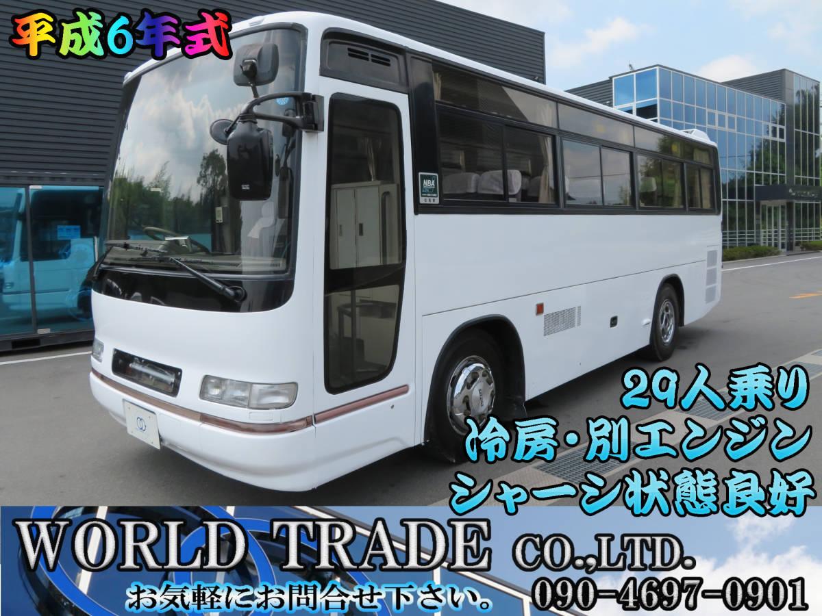 「【29人乗りバス】日野 平成6年式 29人乗り バス 6速MT 冷房・別エンジン シャーシ状態良好!!」の画像1