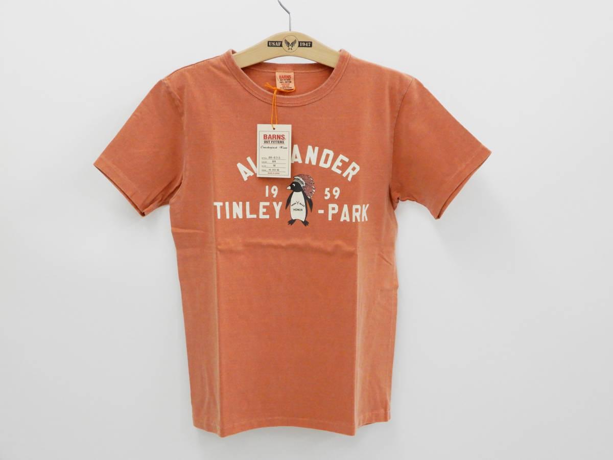 多少汚れあり 50%オフ即決 (Mサイズ) バーンズ BARNS 半袖 Tシャツ BR-6715 ペンギン柄 オレンジ 新品