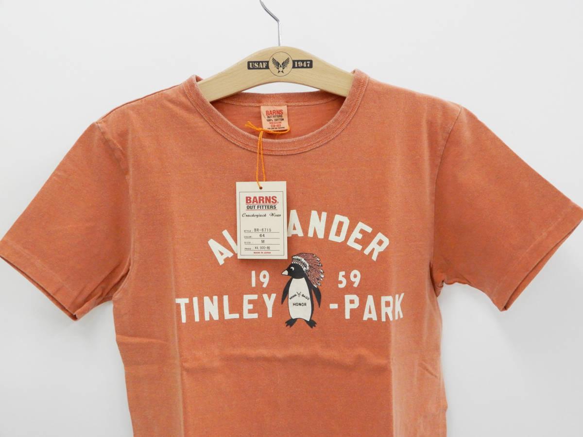 多少汚れあり 50%オフ即決 (Mサイズ) バーンズ BARNS 半袖 Tシャツ BR-6715 ペンギン柄 オレンジ 新品_画像3