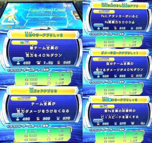 3アバターセット スーパードラゴンボールヒーローズ ライセンス _画像7