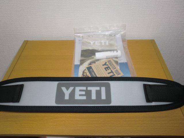 1円スタート 【新品】 ラスト1個 イエティ ホッパー フリップ 12 フォググレー YETI Hopper Flip 12 日本未発売_画像8