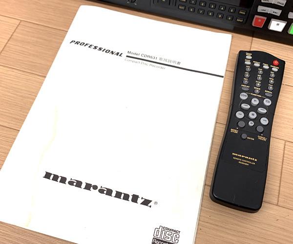 ■marantz PROFESSIONAL CDR631 CDレコーダー マランツ プロフェッショナル■_画像6
