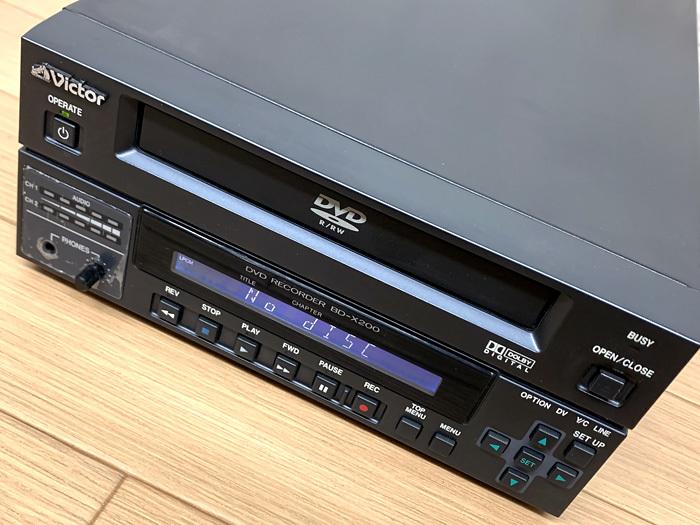 ■Victor BD-X200 業務用DVDレコーダー オーサリングレコーダー ビクター■