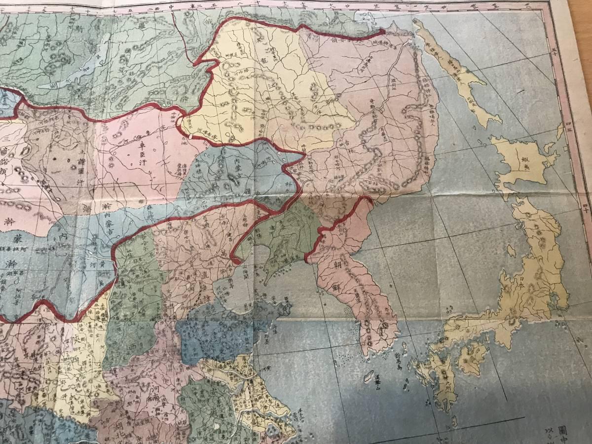 �����荢�� ���E���y�吴�ꓝ�} �����Łz1847�N������ ���� ���E�ŏ����� �V���c���� �gMap of the Chinese Empire�hSamuel Wells Williams Image5