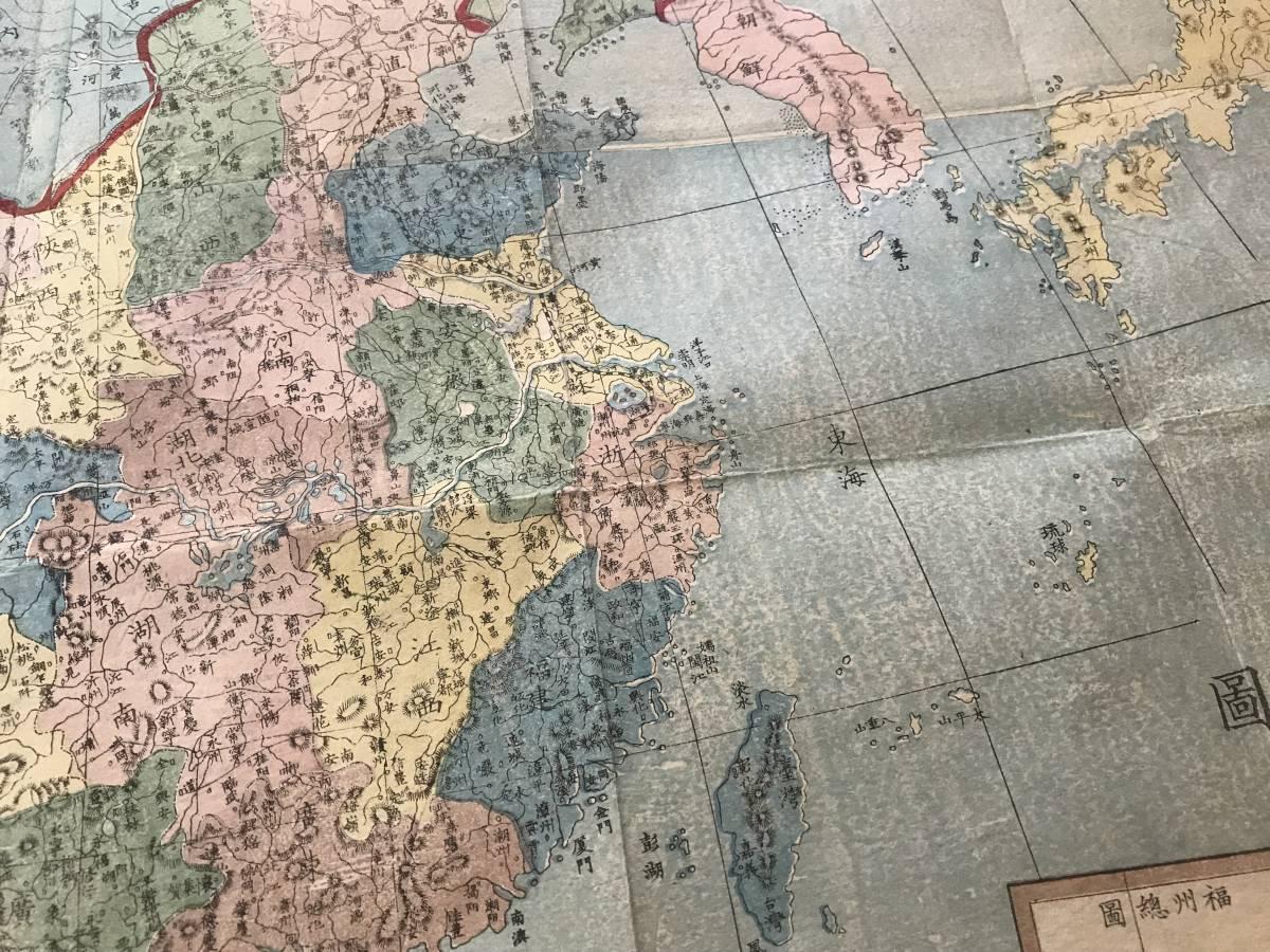 �����荢�� ���E���y�吴�ꓝ�} �����Łz1847�N������ ���� ���E�ŏ����� �V���c���� �gMap of the Chinese Empire�hSamuel Wells Williams Image9