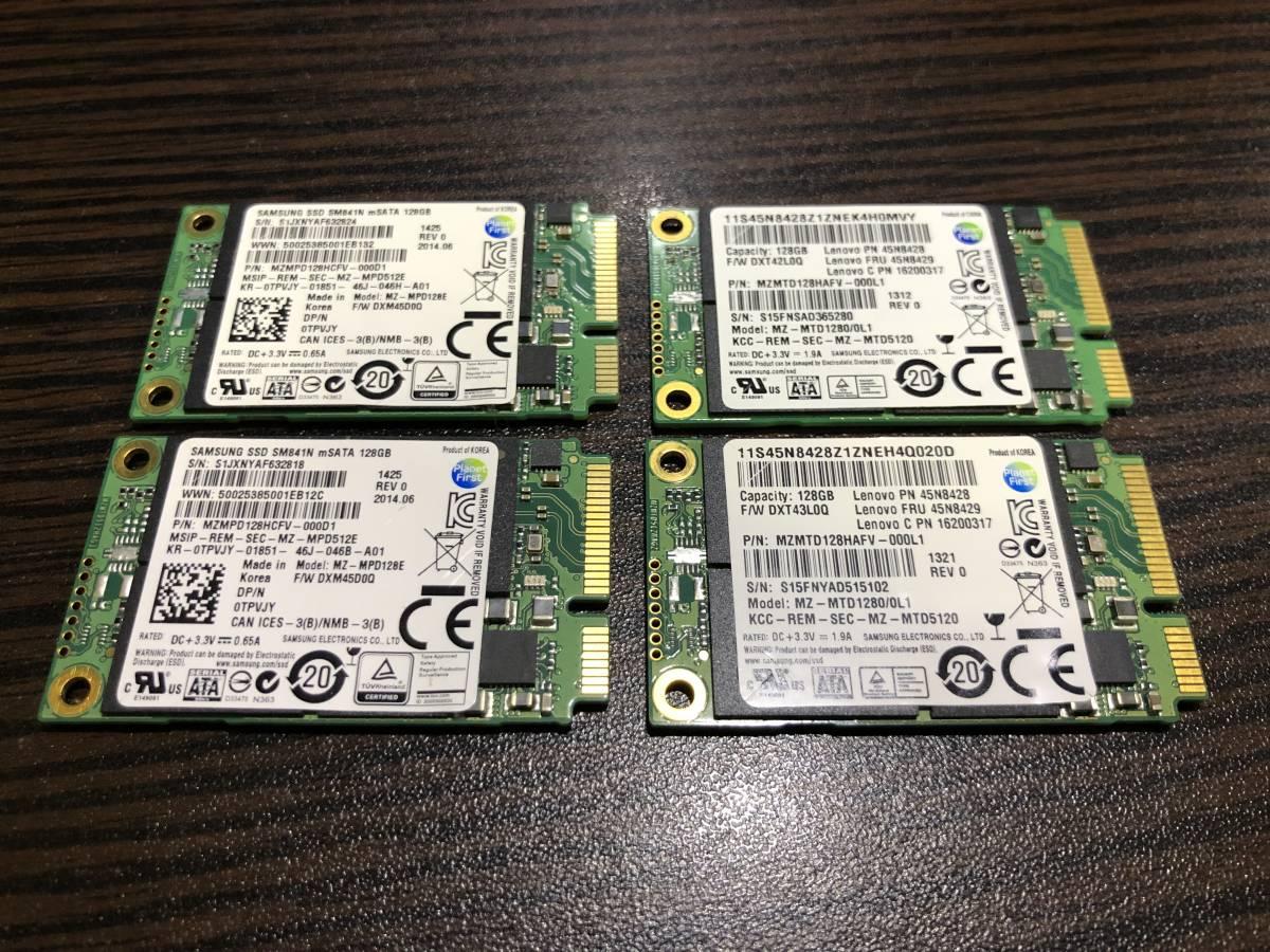 【送料無料】SAMSUNG 中古SSD 128GB mSATA 4個セット 動作良品