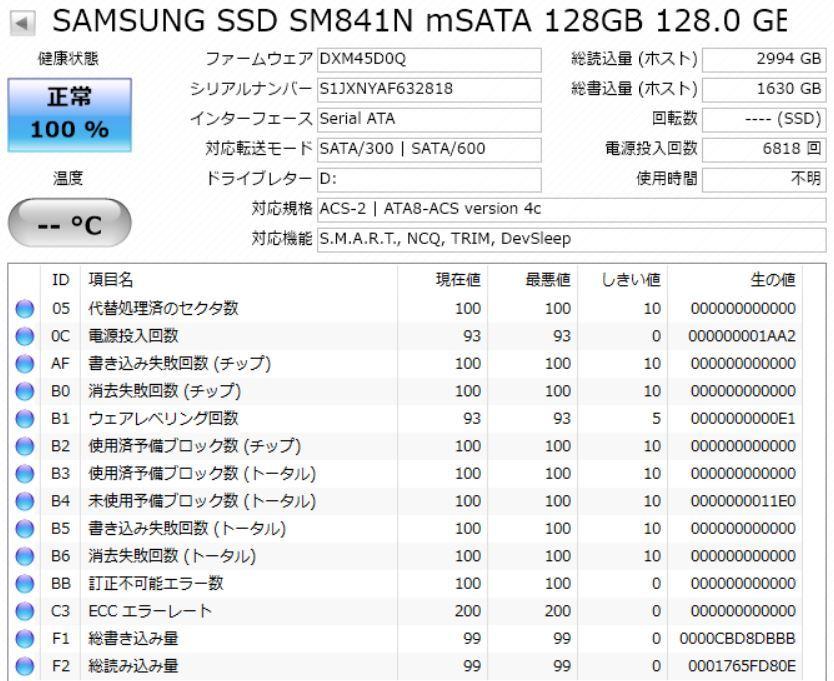 【送料無料】SAMSUNG 中古SSD 128GB mSATA 4個セット 動作良品_画像5