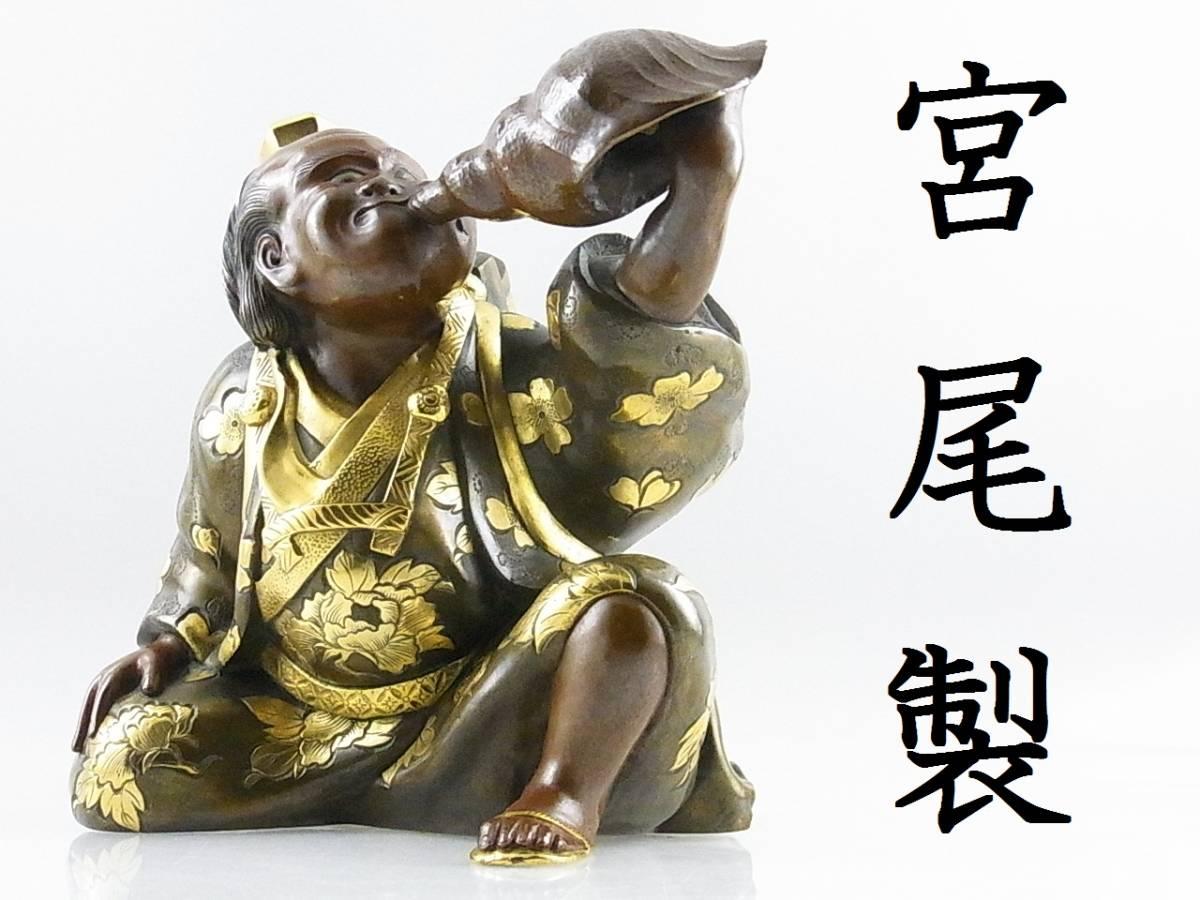 唯一無二の別格品 大日本東京 宮尾栄助造 銅製金象嵌 山伏置物 6kg