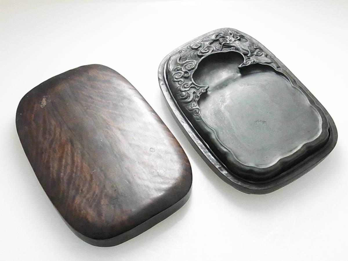 類い稀なる逸品 古作 中国製 雲龍文 漢詩彫り 百年在銘 古硯
