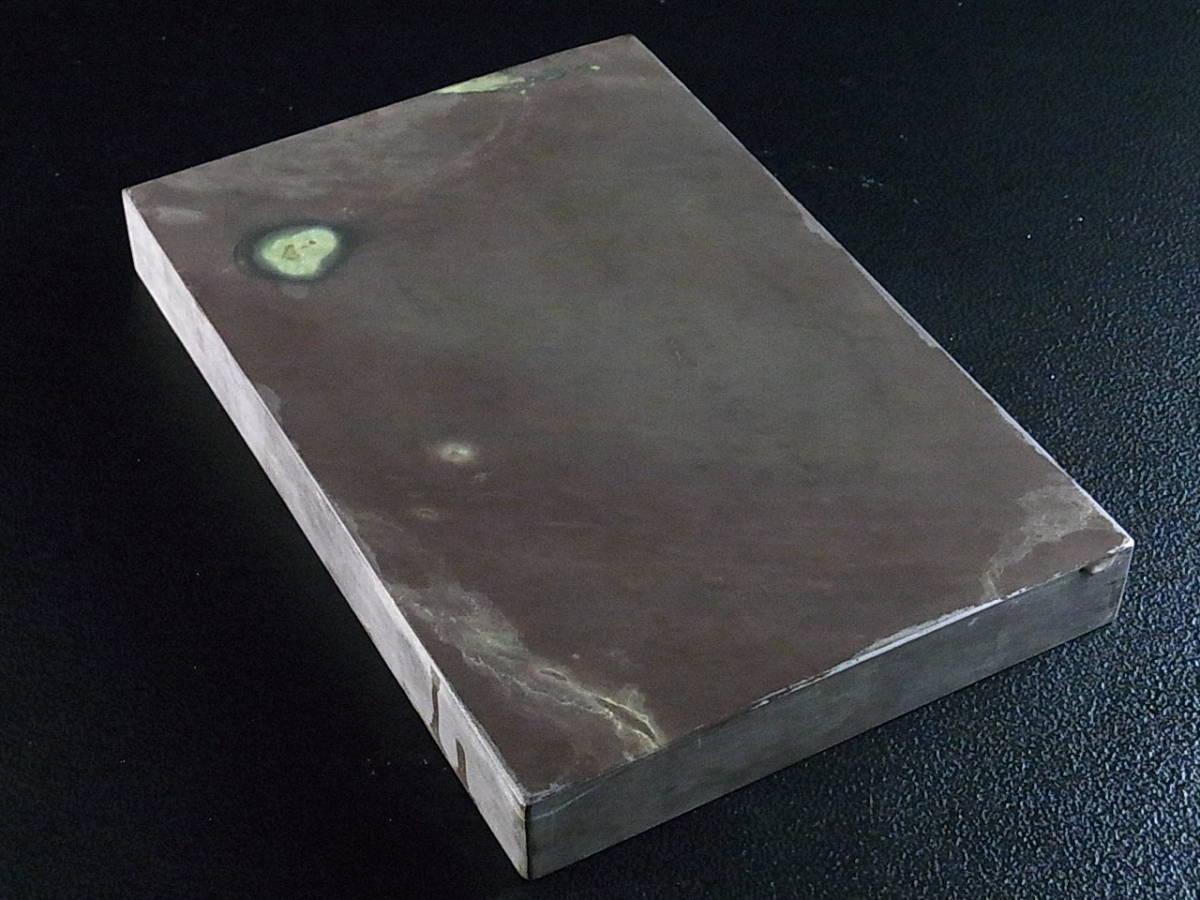 文人愛蔵品 中国製 端渓 老坑 絶景なる景色の硯 2256g