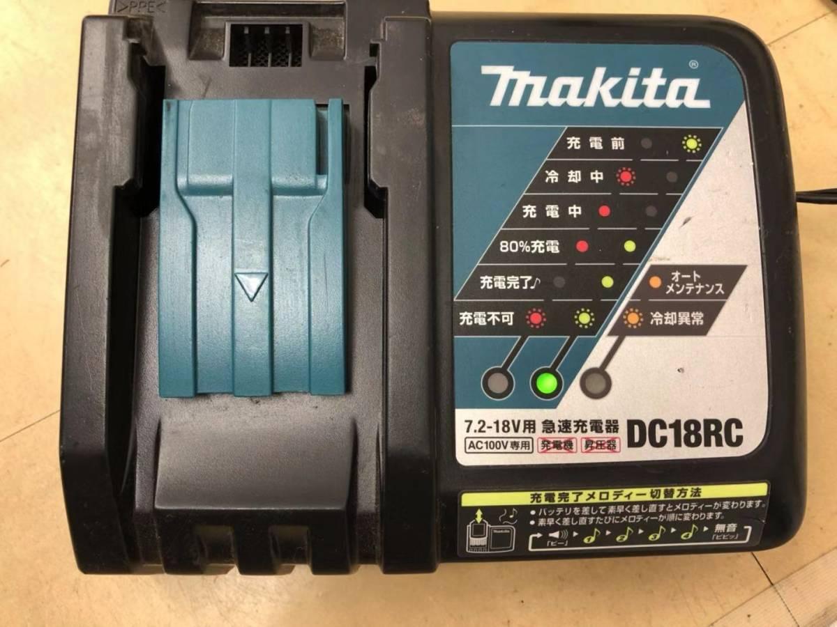 makita マキタ 充電式インパクトドライバ TP130D 本体・バッテリー×1個 ・充電器 他アクセサリー セット 【中古品】_画像7