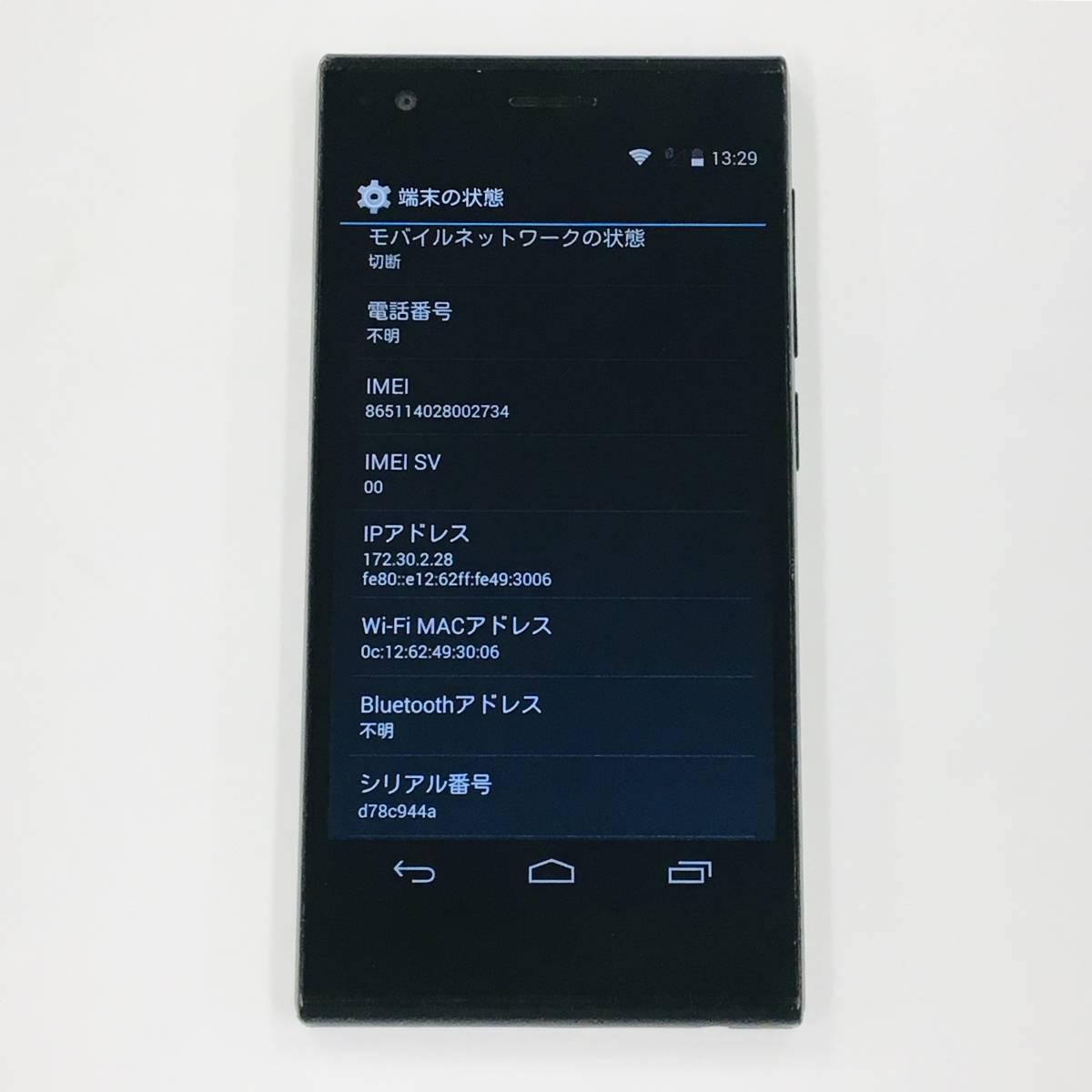 FP050543_(312)【送料無料】ZTE/Blade Vec 4G/ブラック/16GB/Wi-Fi+SIMモデル/SIMフリー/android/スマートフォン/スマホ【中古】_画像3