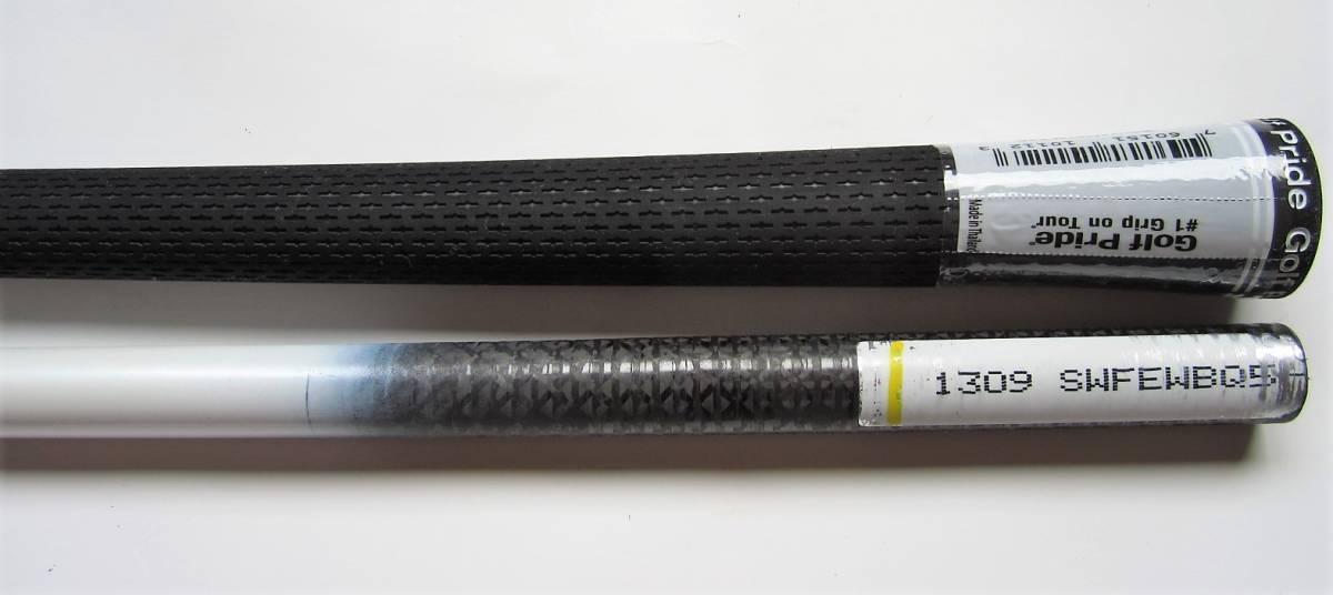 キャロウェイ新品スリーブ付。ファイアーエクスプレス MAX WBQ 55-SR 44.50インチ中古シャフト。グリップは新品のベルベットラバー360/60R_画像4
