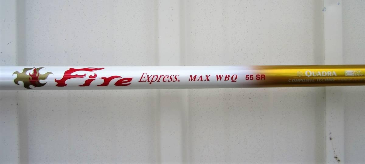 キャロウェイ新品スリーブ付。ファイアーエクスプレス MAX WBQ 55-SR 44.50インチ中古シャフト。グリップは新品のベルベットラバー360/60R