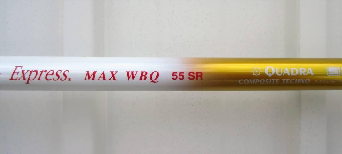 キャロウェイ新品スリーブ付。ファイアーエクスプレス MAX WBQ 55-SR 44.50インチ中古シャフト。グリップは新品のベルベットラバー360/60R_画像5