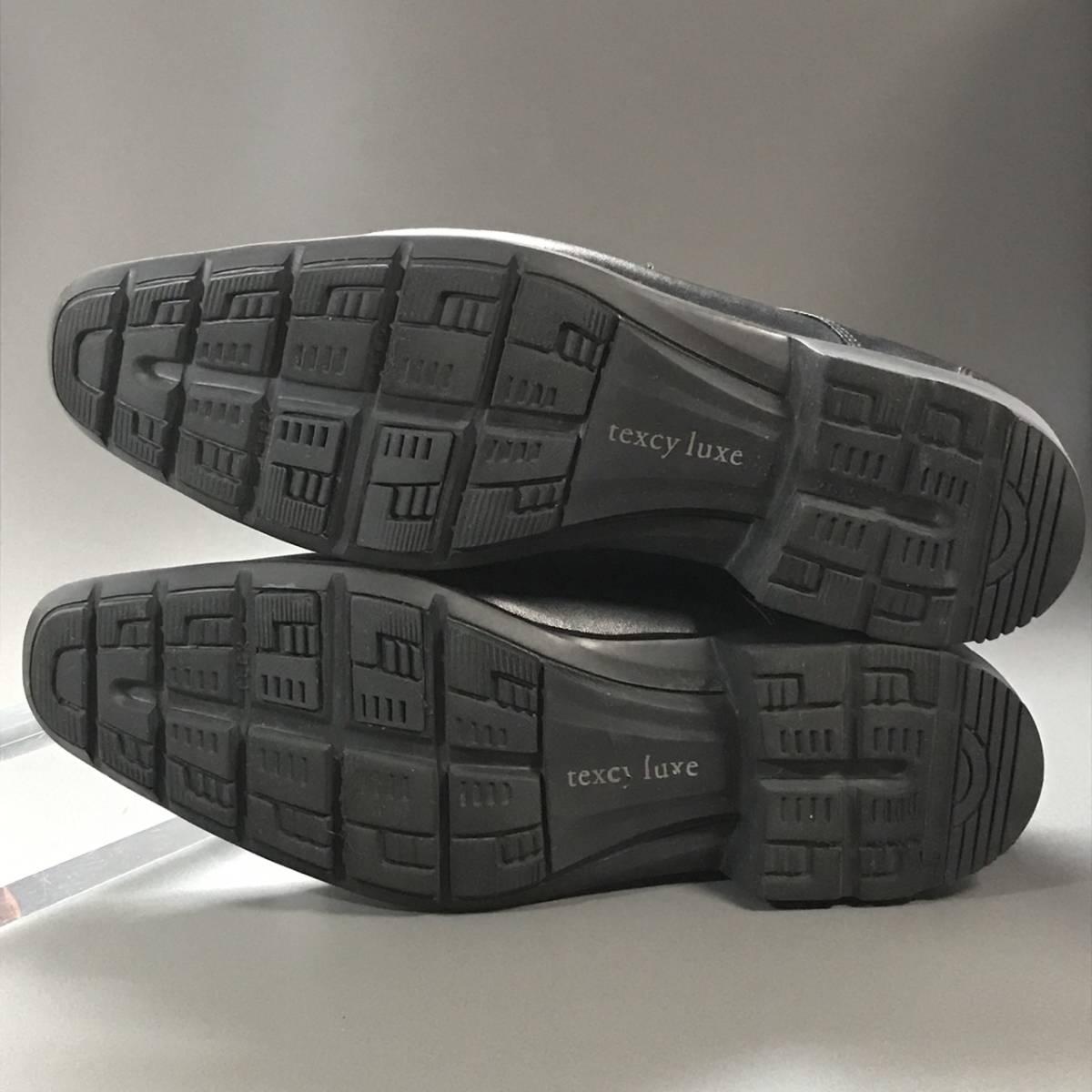 ☆ texcy luxe アシックス商事 TEXCY LUXE 本革軽量 Uチップ ブラック 26.5㎝ テクシー ビジネスシューズ 革靴_画像6