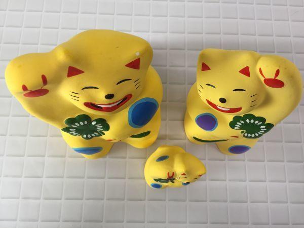 輪葉葉 わはは 招き猫 黄色猫 大猫 中猫 小猫 大分県 湯布院 工房 レア 大人気 数量限定 縁起物 開運 福来る 猫 かわいい O-06219_画像2