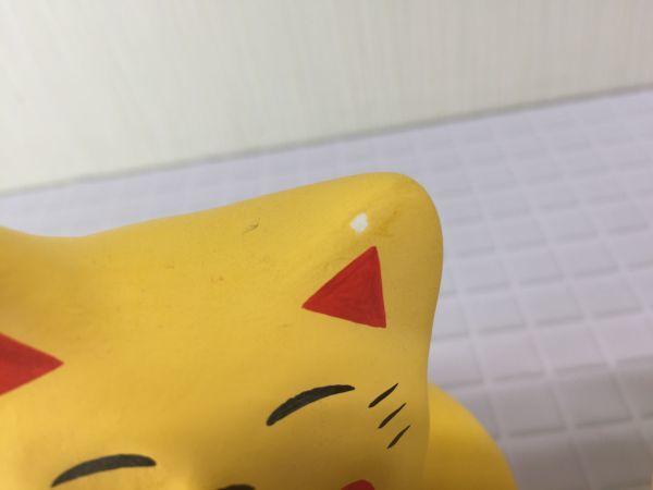 輪葉葉 わはは 招き猫 黄色猫 大猫 中猫 小猫 大分県 湯布院 工房 レア 大人気 数量限定 縁起物 開運 福来る 猫 かわいい O-06219_画像7
