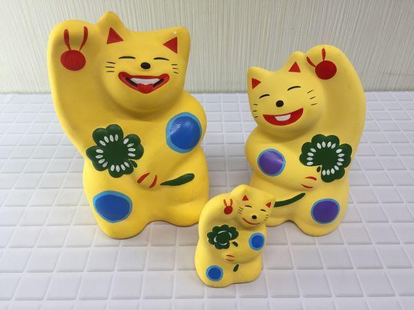 輪葉葉 わはは 招き猫 黄色猫 大猫 中猫 小猫 大分県 湯布院 工房 レア 大人気 数量限定 縁起物 開運 福来る 猫 かわいい O-06219