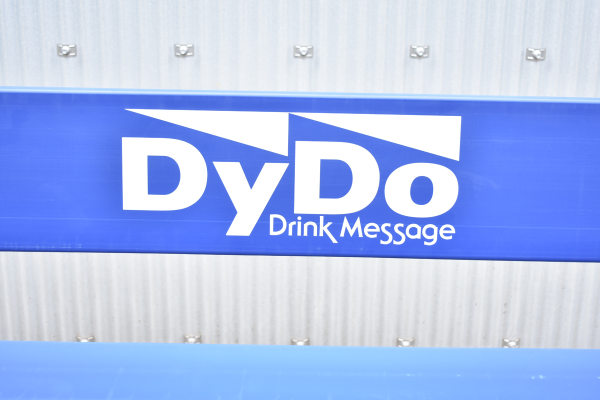 DYDO ベンチ 新品 [非売品][販促用][PB-1500N][ダイドー][長椅子]_画像3