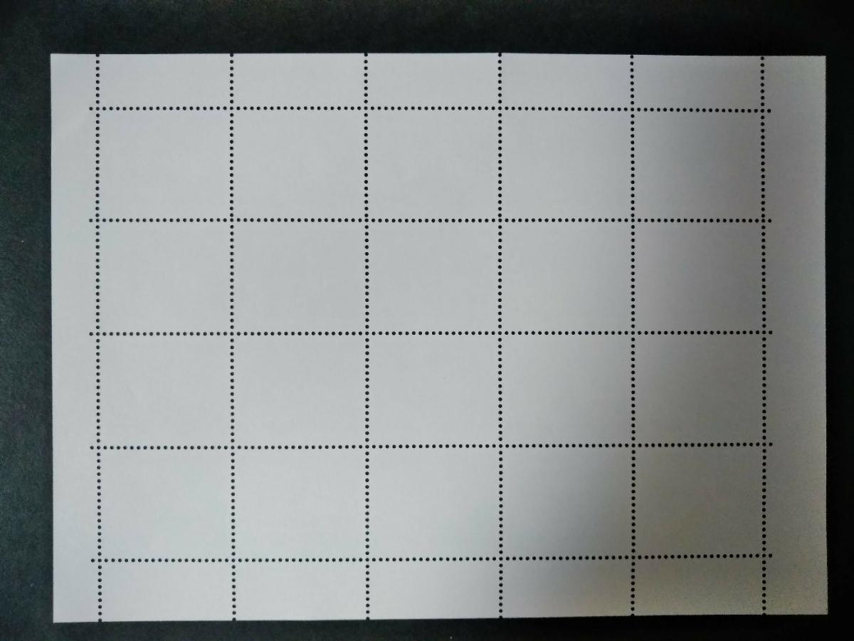 記念切手 国土緑化 1994 平成6年 シート 未使用品     (ST-68)_画像2