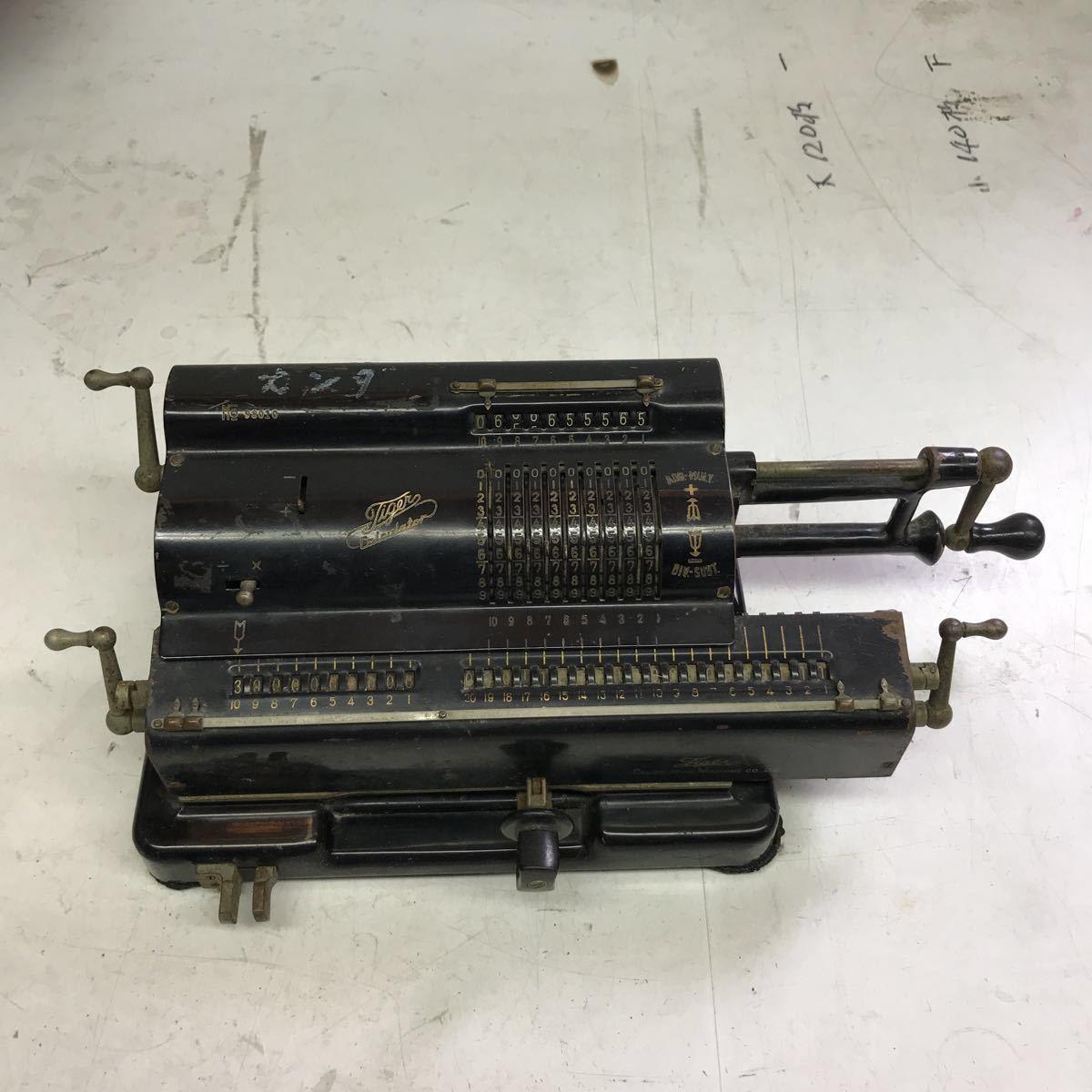 Tiger calculator タイガー計算機手回し 黒 ブラック 昭和レトロ タイガー 機械式計算機 アンティーク 手動式