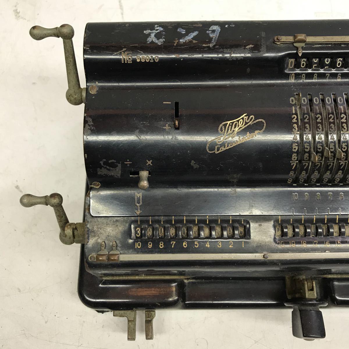 Tiger calculator タイガー計算機手回し 黒 ブラック 昭和レトロ タイガー 機械式計算機 アンティーク 手動式 _画像2