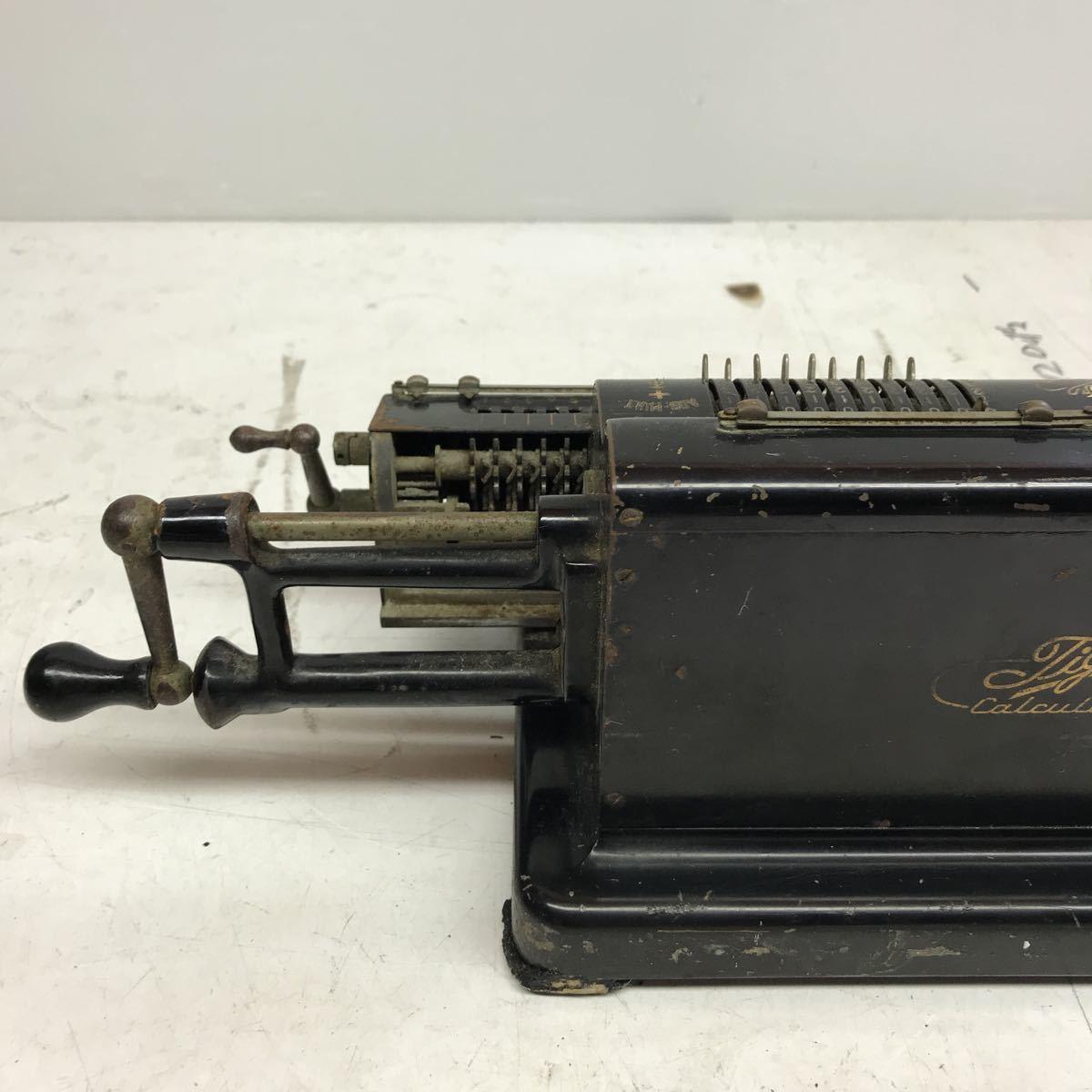 Tiger calculator タイガー計算機手回し 黒 ブラック 昭和レトロ タイガー 機械式計算機 アンティーク 手動式 _画像7