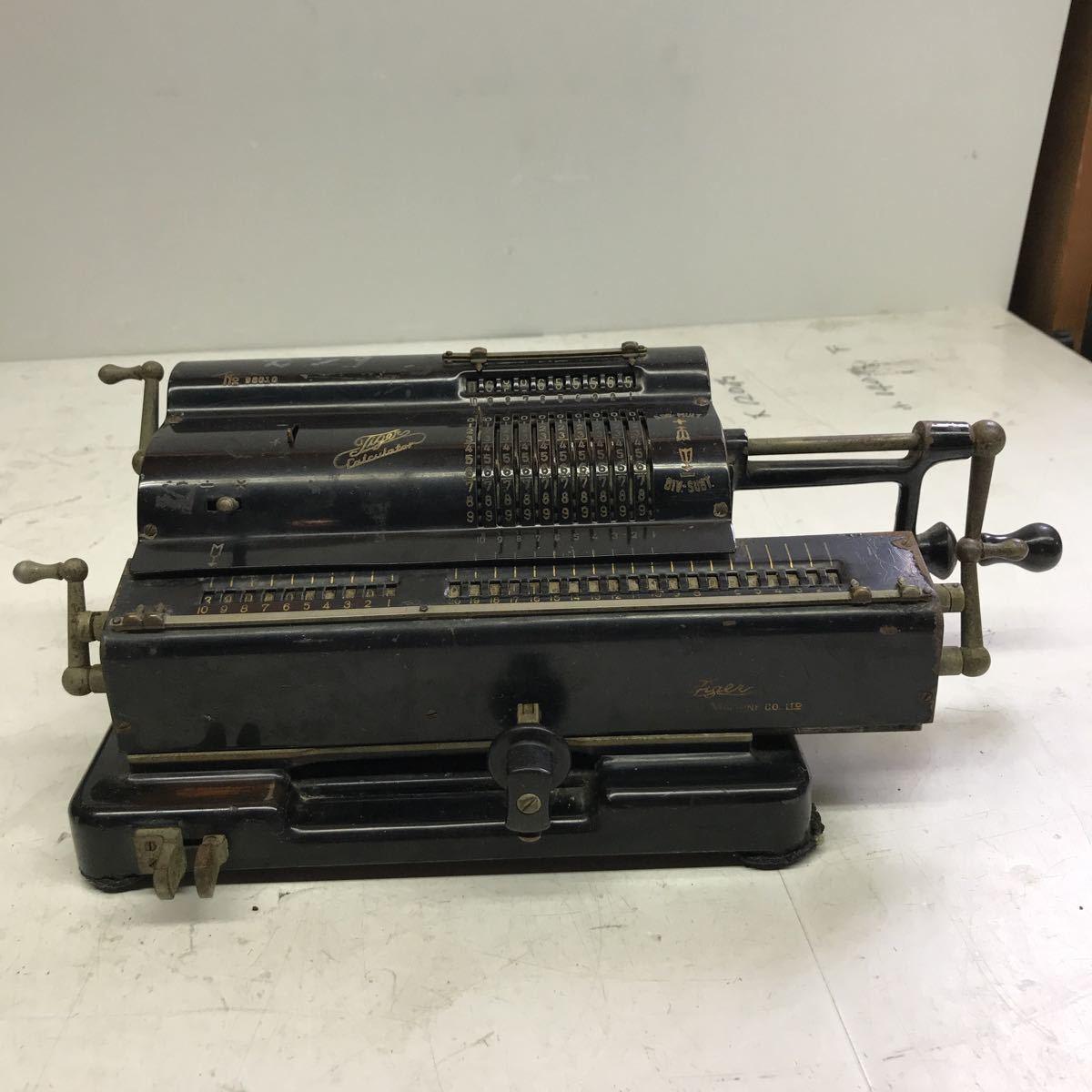 Tiger calculator タイガー計算機手回し 黒 ブラック 昭和レトロ タイガー 機械式計算機 アンティーク 手動式 _画像4