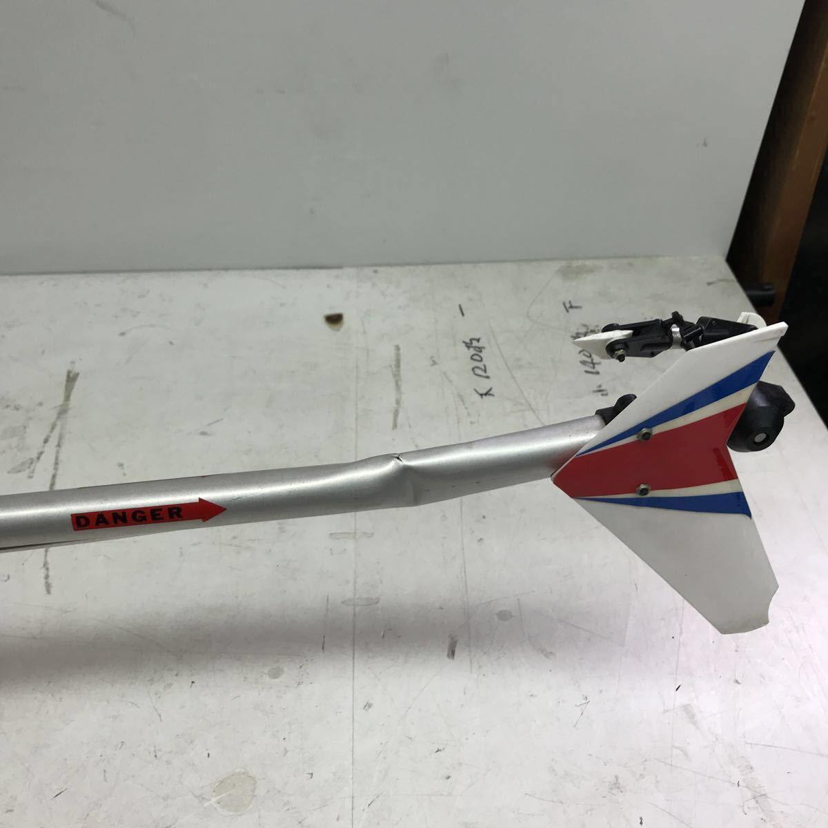 KALT SPACE BARON カルト製 スペースバロン ラジコン ヘリコプター ジャンク _画像5