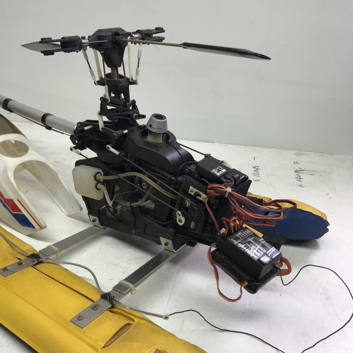 KALT SPACE BARON カルト製 スペースバロン ラジコン ヘリコプター ジャンク _画像10