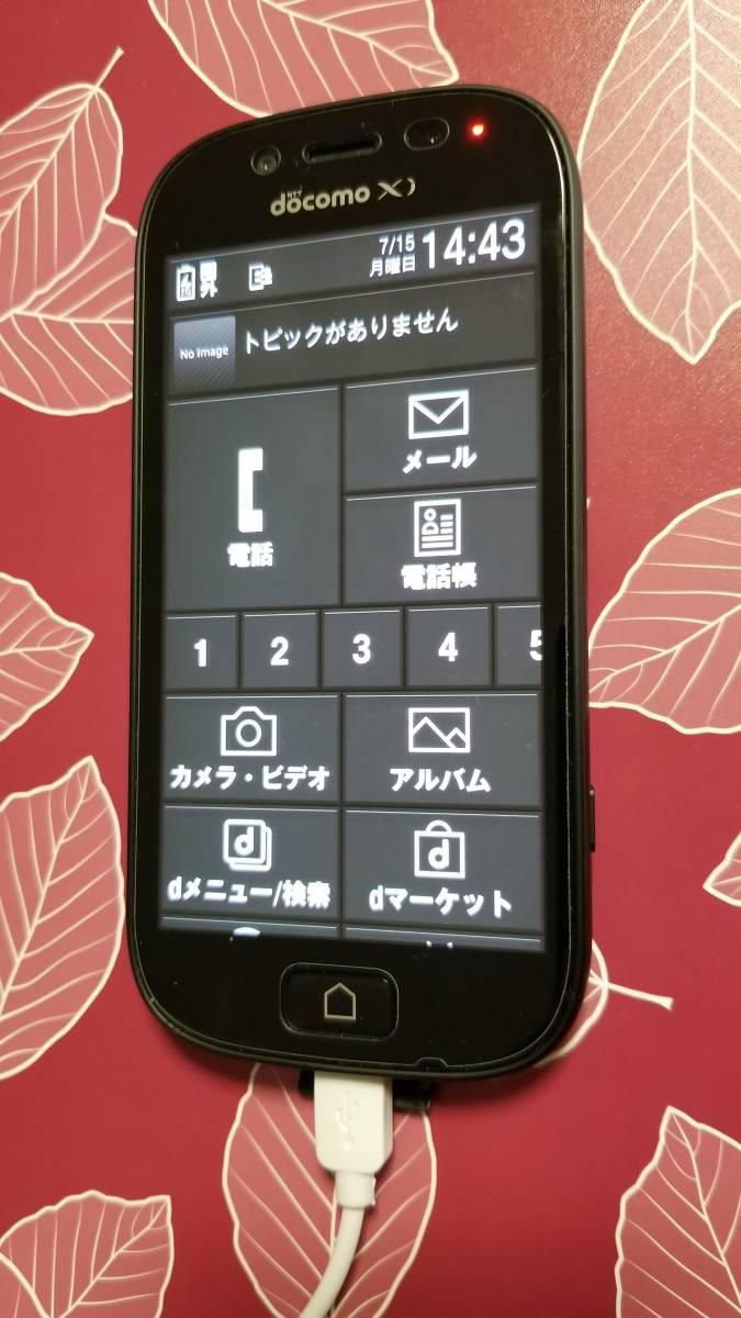 DOCOMO 富士通らくらくスマートフォン3 F-06F 本体 卓上ホルダー 予備電池セット