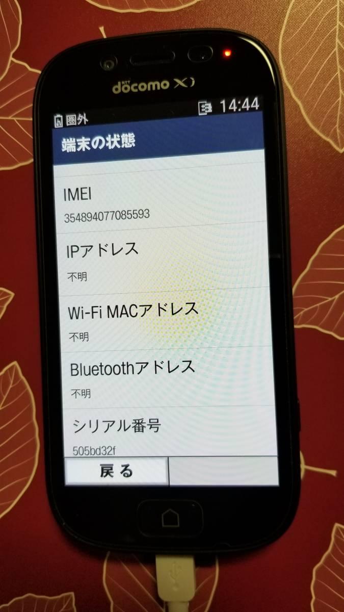 DOCOMO 富士通らくらくスマートフォン3 F-06F 本体 卓上ホルダー 予備電池セット_画像2