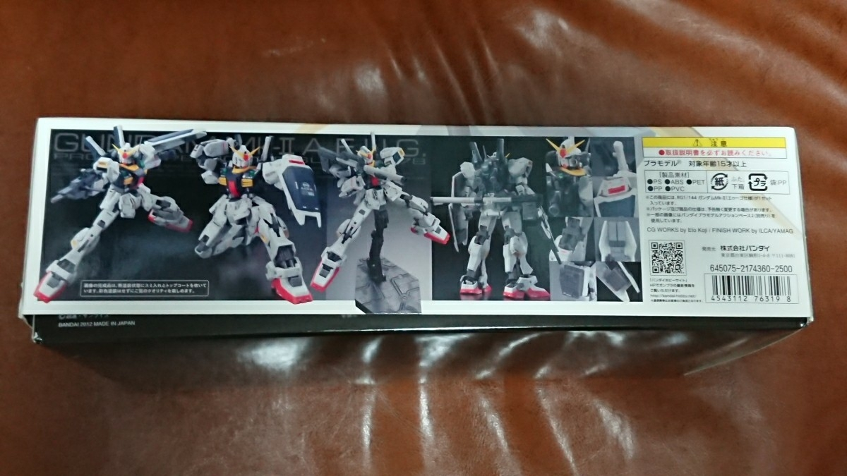 未組立新品 バンダイ 機動戦士ガンダム RGシリーズ 1/144 リアルグレード RX-178 ガンダムMk-2