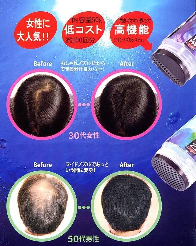マジックパウダー 50g 6個セット 色ダークブラウン まとめてお得 フリカケ増毛 薄毛 円形脱毛 分け目に ピンポイント 広範囲に 女性にも