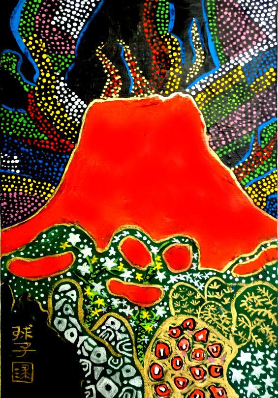 片岡球子 肉筆保証 富士の絵 サイン 落款有 P4 号 絵画  油絵