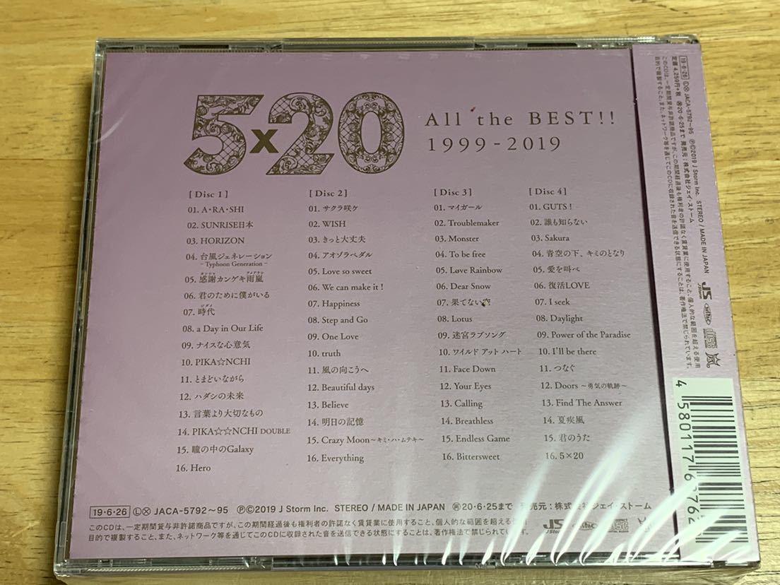 【新品未開封 すぐに発送します】嵐 ベストアルバム 5×20 All the BEST!! 1999-2019 通常盤 4CD_画像2